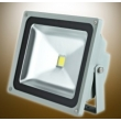 20W Waterproof LED Flood Light