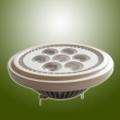 7X2W AR111 LED Spot Light